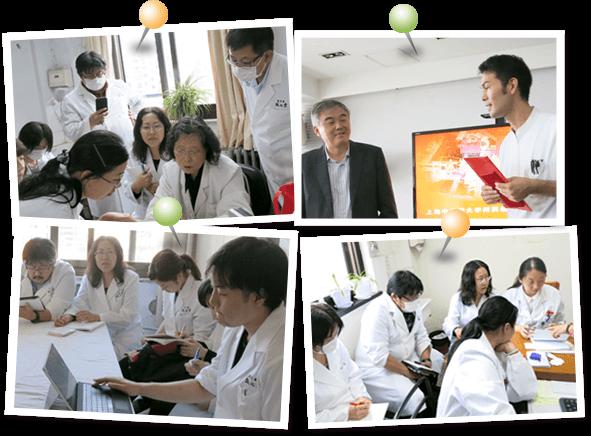 上海中医薬大学 岳陽病院 婦人科研修の様子