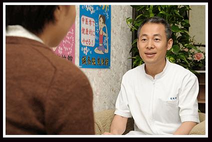 井上 松春 先生2